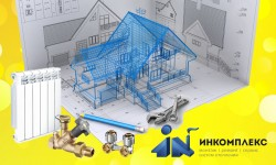 Монтаж отопления (водоснабжения, канализации) в частном доме под ключ