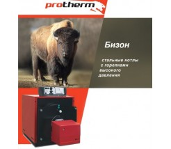 NO 70-80 90-120 Bison