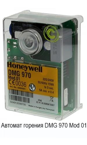 0350001 Автомат горения DMG 970 Mod 01