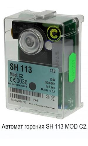 13011039 Автомат горения SH 113 MOD C2.